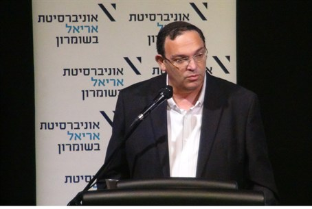 Shai Piron speaking at Ariel University
