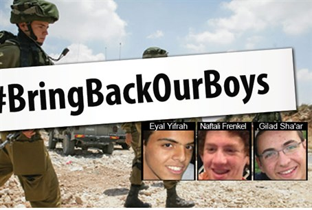 #BringBackOurBoys - join the campaign
