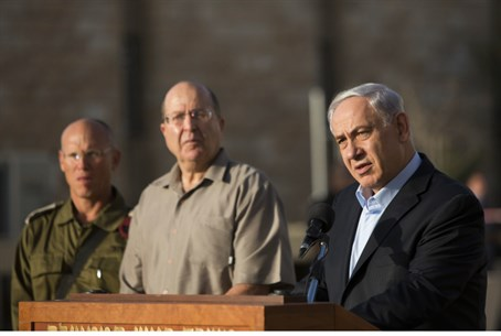 Netanyahu at Central Command