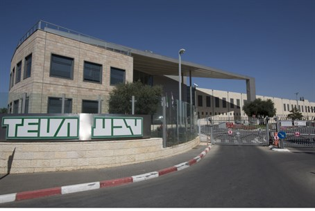 Teva offices