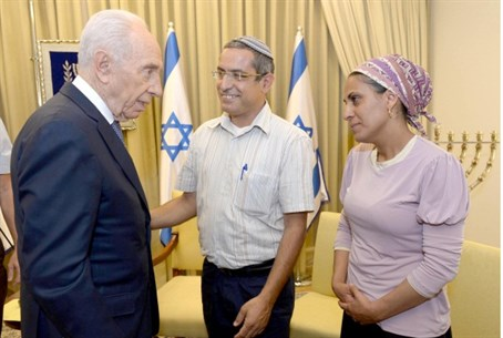 Peres with Uri and Iris Yifrah