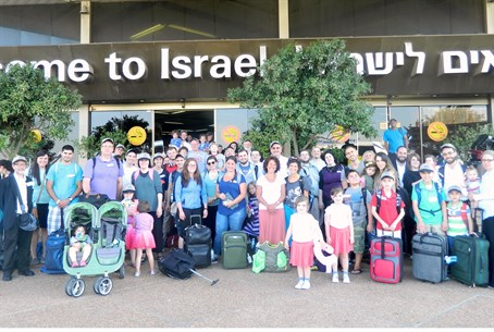The new arrivals at Ben Gurion Airport