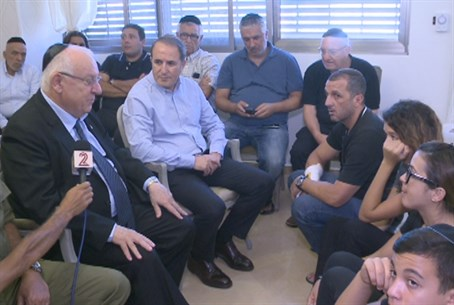 President Rivlin Visits Bereaved Families
