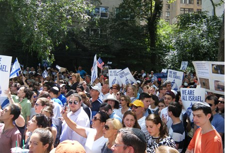 Pro-Israel rally, New York