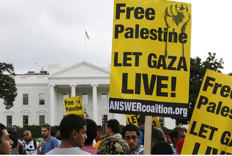Anti-Israel rally (archive)