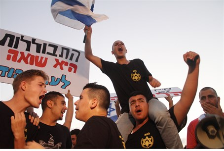 Anti-assimilation protest outside Rishon Letz