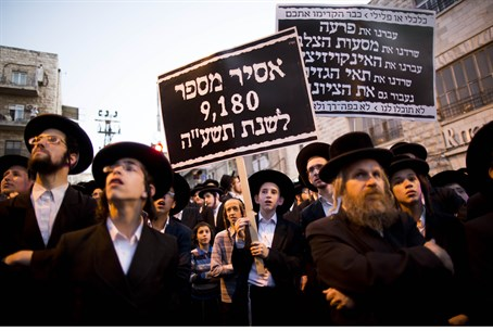 Tuesday's protest in Meah Shearim