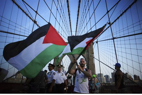 Anti-Israel protesters wave PLO flags in New York City