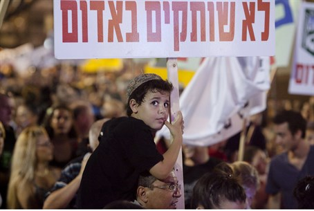 Tel Aviv rally for security in south (file)