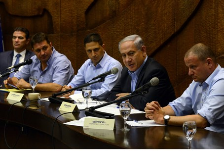 Prime Minister Netanyahu meets with heads of