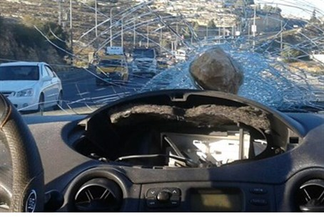 The rock was blocked by the dashboard