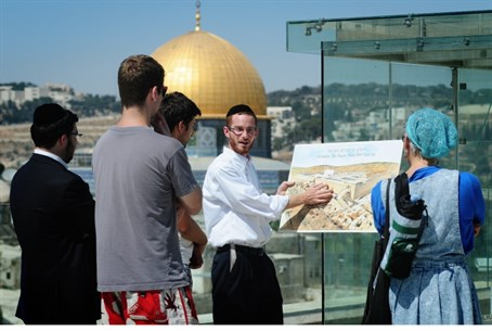 Tourists near Temple Mount (file)