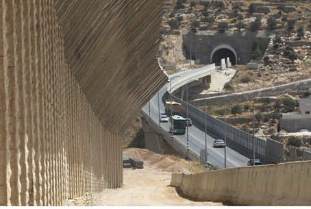 Gush Etzion security barrier (file)