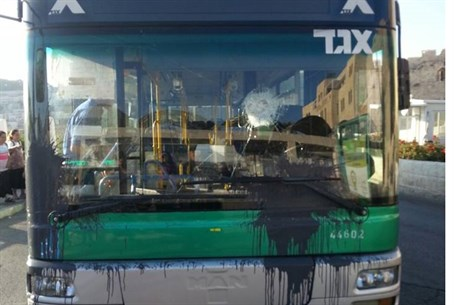 The bus after the attack.
