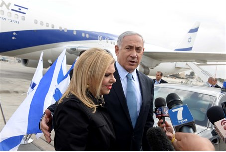 Netanyahu at Ben Gurion Airport