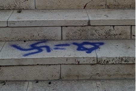 Swastika graffiti on Temple Mount