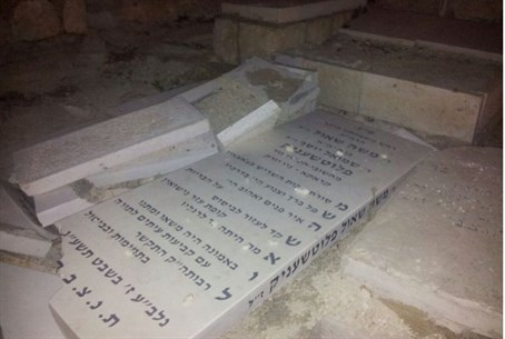 Jewish tombstones smashed by Arab vandals