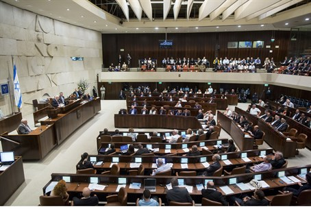 Knesset in session (archive)