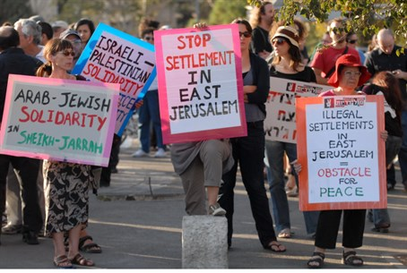 Leftists, Arabs protest over 'Judaization' of