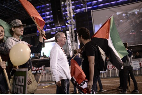 PLO flags waved at Rabin Memorial