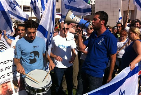 Counter-protest at Tel Aviv University