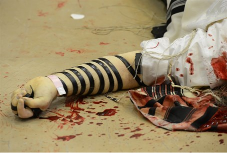 Victim of Har Nof synagogue attack
