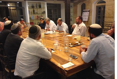 Jewish Home forum in Judea and Samaria