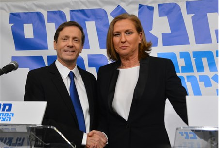 Livni and Herzog