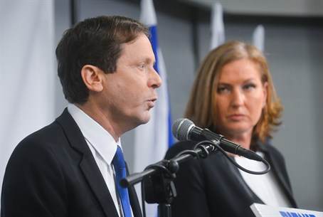 Yitzhak Herzog and Tzipi Livni