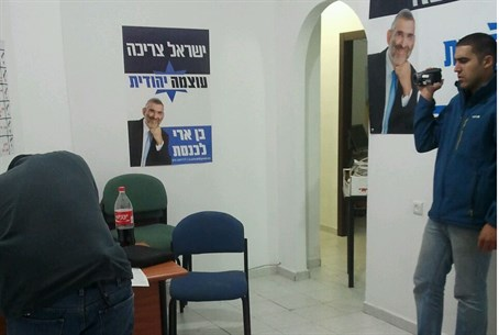 Police raid Otzma Yehudit offices