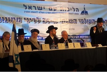 Conference of Jewish Court
