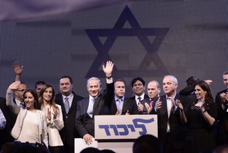 Likud members gather in Tel Aviv