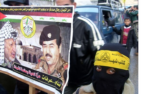 Gazans protest Saddam Hussein's execution (file)