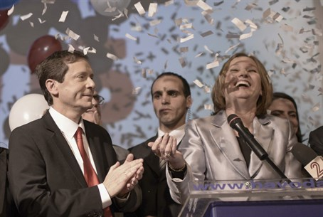 Yitzhak Herzog and Tzipi Livni celebrate Labor primaries