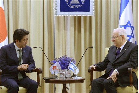 Rivlin and Abe
