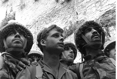 IDF liberates Kotel in 1967 Six Day War
