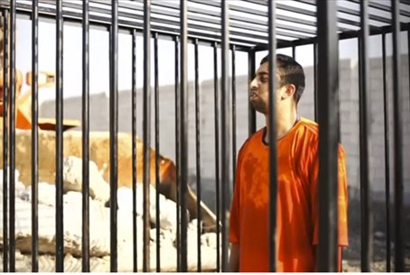 Still image from video of aMaaz al-Kassasbeh's brutal execution