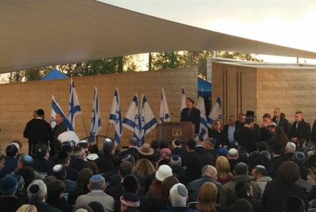 Funeral of Uri Orbach