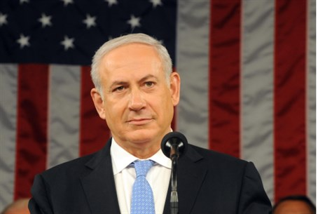 Binyamin Netanyahu speaks at previous Congress address