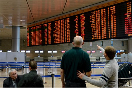Ben-Gurion International Airport