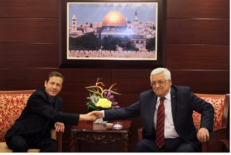 Yitzhak Herzog and Mahmoud Abbas in Ramallah