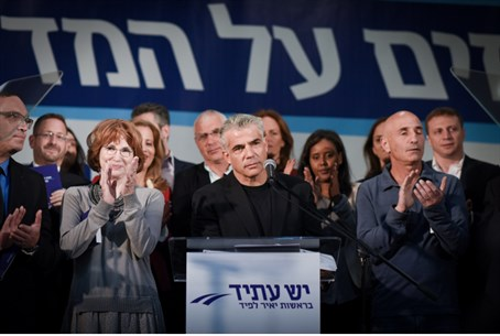 Yesh Atid at Pres Conference