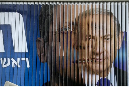 Herzog or Netanyahu - who will come out top on March 17?