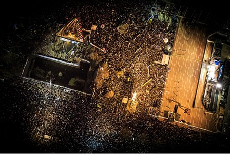Nationalist Rally in Tel Aviv from the air
