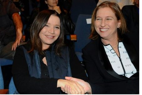 Yechimovich and Livni (file)