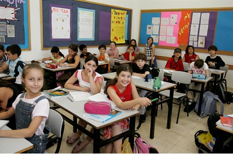 Tel Aviv school classroom (illustration)