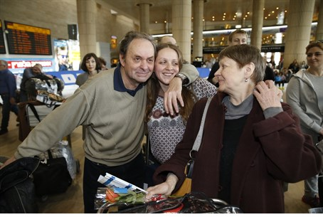 Ukrainian Jewish refugees arrive in Israel