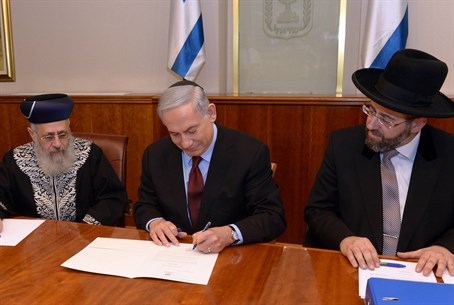Binyamin Netanyahu signs with Rabbi David Lau, Rabbi Yitzhak Yosef