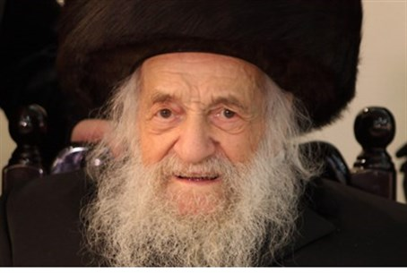 "Rabbi Wosner ztz""l"