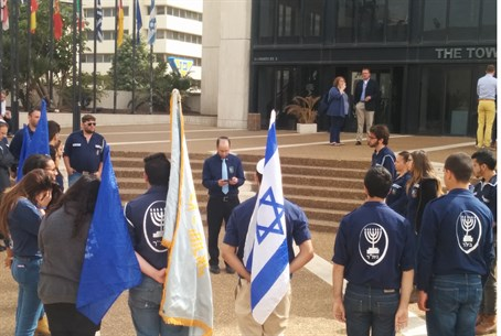 The Beitar ceremony in Tel Aviv